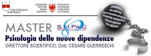 bannermasterSIIPAC2014-300x111